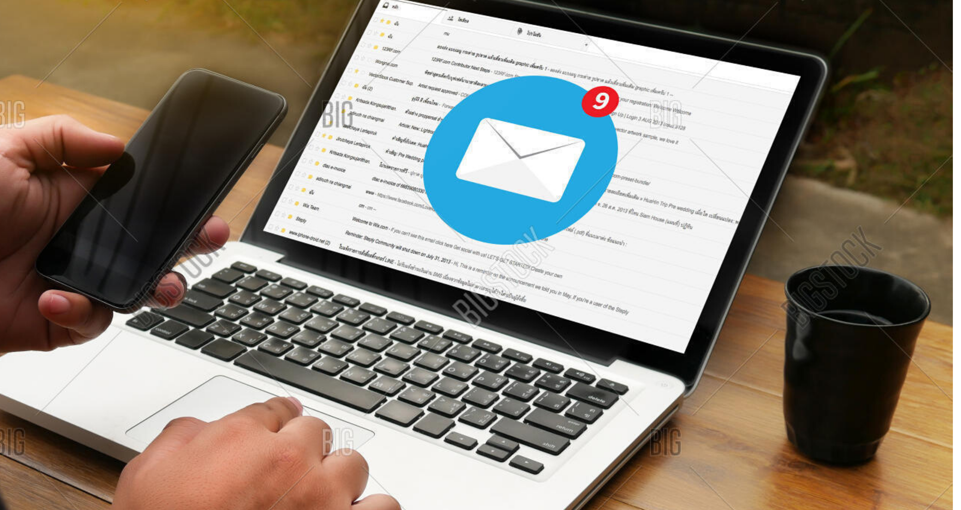 G Suite Email Migration